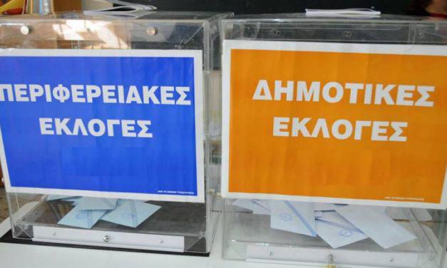 «Έσκασαν» τα πρώτα ονόματα των αυτοδιοικητικών εκλογών!