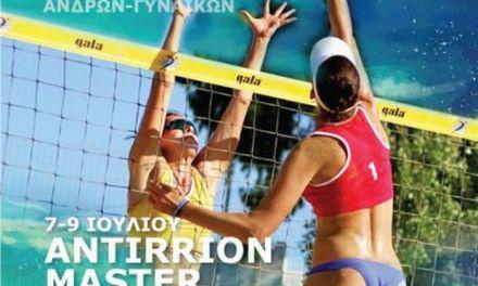 Με επιτυχία το Πανελλήνιο πρωτάθλημα beach volleyball στο Αντίρριο