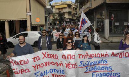 Απεργία και συγκέντρωση διαμαρτυρίας την Κυριακή του Σωματείου Ιδιωτικών Υπαλλήλων Αγρινίου «Η Ένωση»