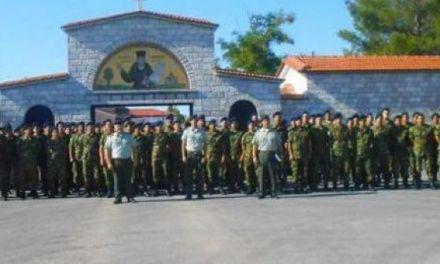 Επίσκεψη νεοσυλλέκτων από το 2/39 Σύνταγμα Πεζικού Μεσολογγίου στον Δήμο Θέρμου (φωτο)