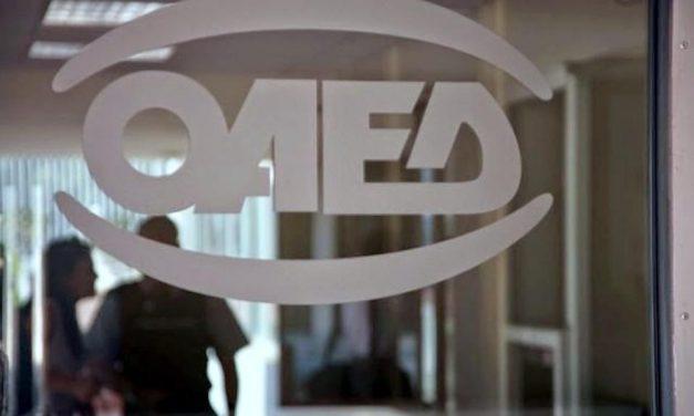 ΟΑΕΔ – Κοινωφελής εργασία: Αναρτήθηκαν τα τελικά αποτελέσματα για 30.333 προσλήψεις