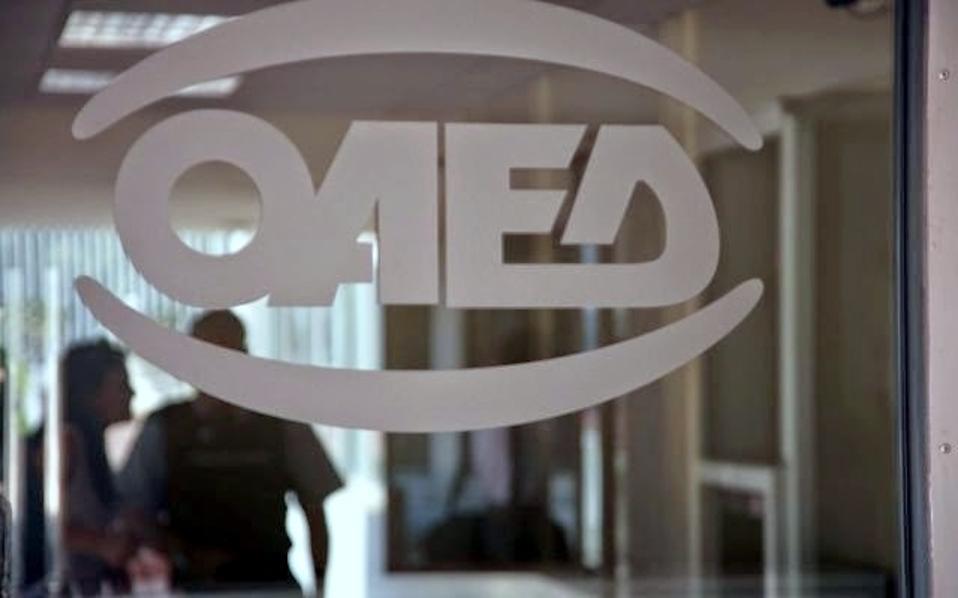 ΟΑΕΔ: Τρία νέα προγράμματα για πτυχιούχους, επιχειρήσεις και πρώην επιχειρηματίες