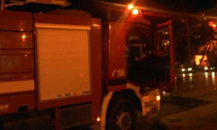 Αγρίνιο: Κινητοποίηση Πυροσβεστικής και Αστυνομίας για φωτιά στο δημοτικό Πάρκο!