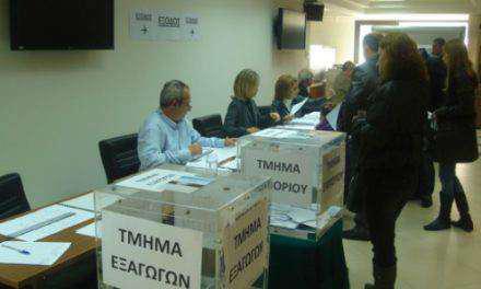 Ενημέρωση Εκπροσώπησης στις εκλογές για το επιμελητήριο
