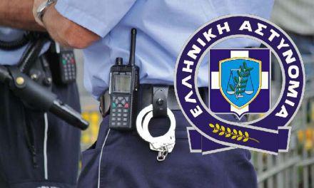 Με επιτυχία η εκπαιδευτική ημερίδα διαπραγματευτών της Ελληνικής Αστυνομίας στην Πάτρα