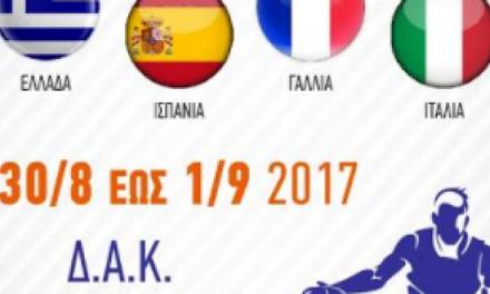 Διεθνές Τουρνουά Φιλίας Καλαθοσφαίρισης Παμπαίδων στο Δ.Α.Κ. Μεσολογγίου