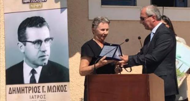 Τιμήθηκε ο ιατρός Δημήτριος Γ. Μώκος, ρεσιτάλ ερμηνείας από την υψίφωνο Μαρία Κοσμά στο Θέρμο.