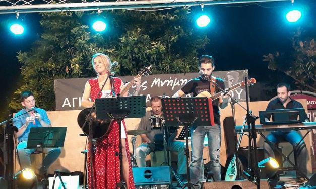 Οργασμός πολιτιστικών εκδηλώσεων στις «Γιορτές Αγίου Κοσμά Αιτωλού» στον Δήμο Θέρμου. (φωτο)