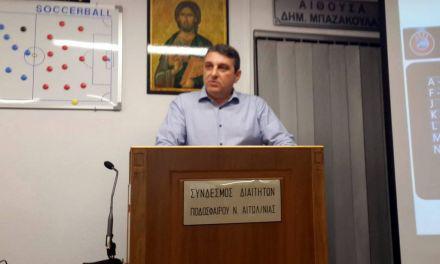 Υποψήφιος για την Εκτελεστική Επιτροπή της ΕΠΟ ο πρόεδρος της ΕΠΣ Αιτ/νιας