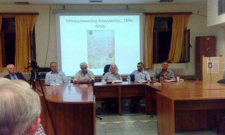 Με επιτυχία η παρουσίαση του βιβλίου «Δήμος Εχίνου ιστορικές ιχνηλασίες στα 1821» στη Κατούνα