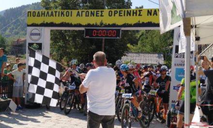 Ναύπακτος- Ανοιχτοί  Ποδηλατικοί Αγώνες road & mtb στην Άνω Χώρα