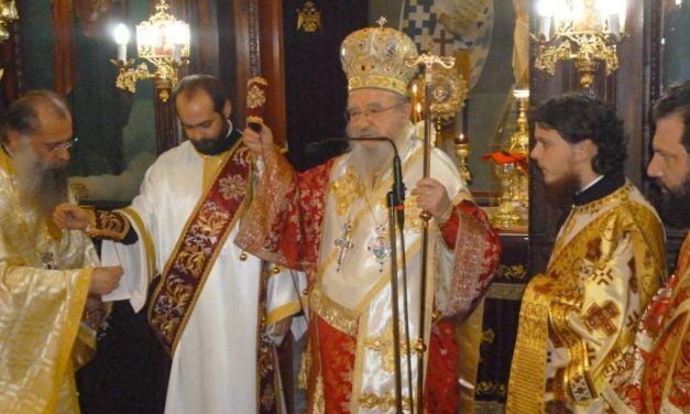 Με σεμνότητα να γιορτάσουμε την Παναγία  αναφέρει ο Μητροπολίτης Αιτωλίας και Ακαρνανίας στο μήνυμα του για το Δεκαπενταύγουστο