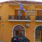 Προσλήψεις στο Δήμο Ακτίου – Βόνιτσας-Δείτε την προκήρυξη