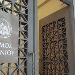 Aπίστευτο περιστατικό στο Δήμο Αγρινίου- «Μπάτε Σκύλοι Αλέστε»