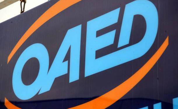 ΟΑΕΔ: Έρχεται, άμεσα, νέα προκήρυξη για 15.000 θέσεις εργασίας