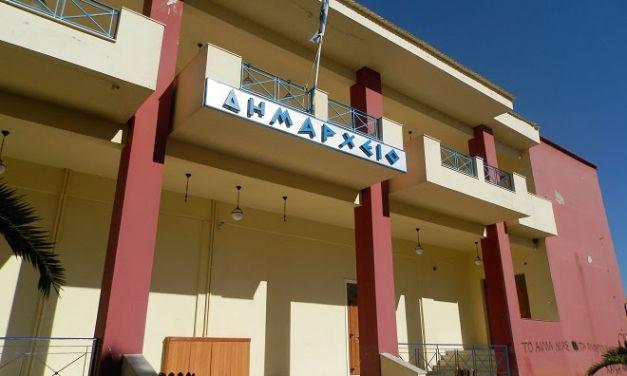 Δήμος Ξηρομέρου: Δεν πραγματοποιήθηκε η συνεδρίαση του Δ.Σ για τον «Κλεισθένης Ι»  λόγω έλλειψης απαρτίας.