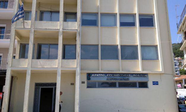 Προσλήψεις στο Δήμο Αμφιλοχίας