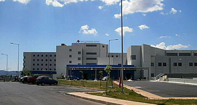 Πρόσληψη επικουρικού Παθολόγου και Παιδιάτρου στο νοσοκομείο Αγρινίου
