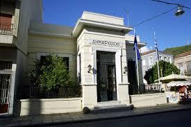 Ρύθμιση οφειλών στο Δήμο και το Λιμενικό Ταμείο Ναυπάκτου έως 100 δόσεις