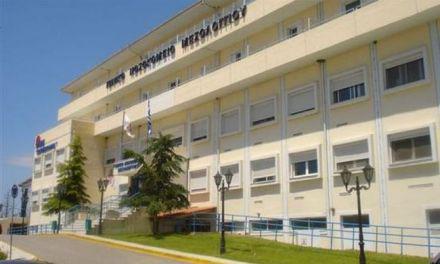 """Νοσοκομείο Μεσολογγίου: «Aπεργία – αποχή από την Ηλεκτρονική Αξιολόγηση οι εργαζόμενοι"""""""