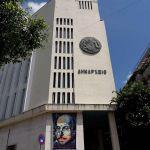 Συνεδριάζει το Συντονιστικό Τοπικό Όργανο Πολιτικής Προστασίας του Δήμου Αγρινίου