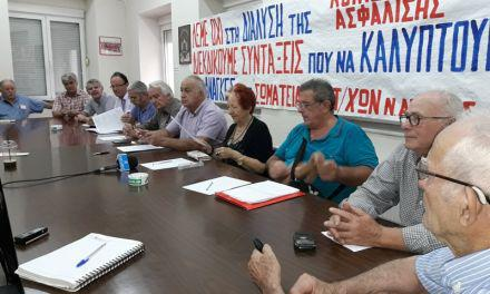 Aγρίνιο:Στους δρόμους οι συνταξιούχοι στις 04 Οκτώβρη -Συγκέντρωση στον πεζόδρομο της Χαρ. Τρικούπη