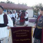 Πολιτιστικός Σύλλογος Παλαίρου «Αγιος Δημήτριος»-Ας αρχίσουν οι χοροί