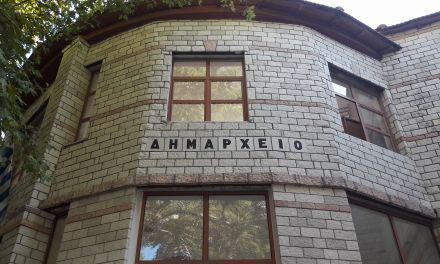 Δήμος Θέρμου: O  Ευθ. Μητρομάρας κατέθεσε αίτηση ανεξαρτητοποίησης- Αποχώρησε από την παράταξη Κωνσταντάρα