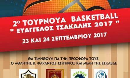 Γιορτή για το μπάσκετ στο Μεσολόγγι!
