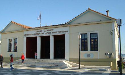 Αγρίνιο: Aρπαγή τσάντας- «πονοκέφαλος» οι ρομα στον Άγιο Κωνσταντίνο