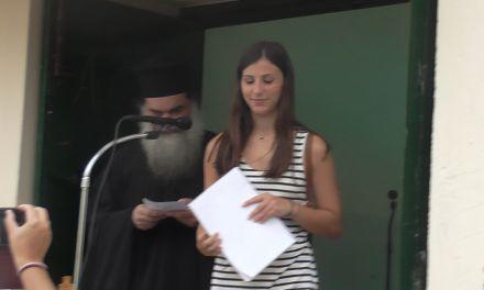 Αγρίνιο: Αγιασμός ενάρξεως κοινωνικού φροντιστηρίου «Άγιος Ιωάννης ο Βραχωρίτης»(βιντεο-φωτο)