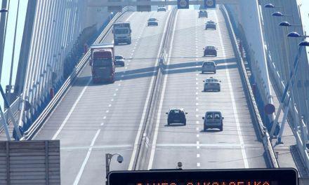 Επιστροφή εκδρομέων Πάσχα: Αυξημένη η κίνηση στις εθνικές οδούς και στη Γέφυρα