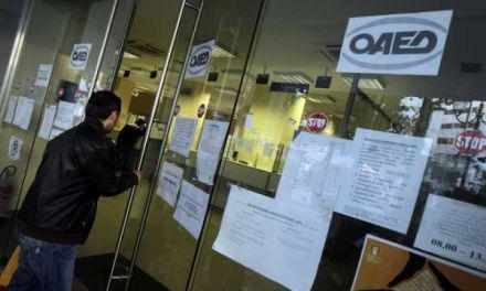 Ξεκινούν την Τρίτη οι αιτήσεις για 10.000 θέσεις εργασίας