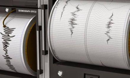 Σεισμός στη Ναύπακτο- Αισθητός και σε άλλες περιοχές της Αιτωλ/νίας