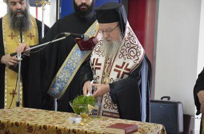 Εγκαίνια  πολυχώρου  του  γραφείου  Κοινωνικής Διακονίας της Ιεράς Μητροπόλεως στο Μεσολόγγι