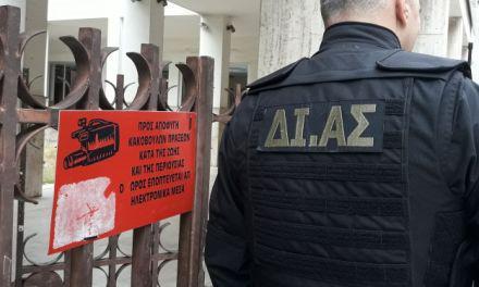 Αιτωλοακαρνανία: Mεγάλη απάτη σε εμπόρους λαδιού και κρεοπώλες:-προφυλακιστέος 70χρονος