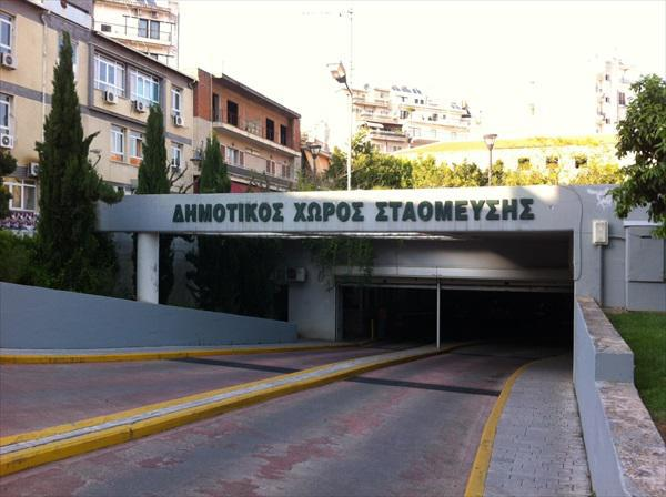 Εξελίξεις στο θέμα της υπεξαίρεσης στο πάρκινγκ του δήμου Αγρινίου