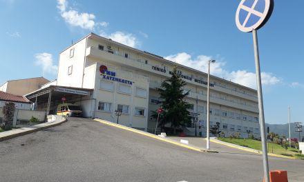 Συνεργασία του Νοσοκομείου Μεσολογγίου με φορείς -Ομοσπονδία Ρευματοπαθών και τον σύλλογο εθελοντών δοτών Μυελού των Οστών