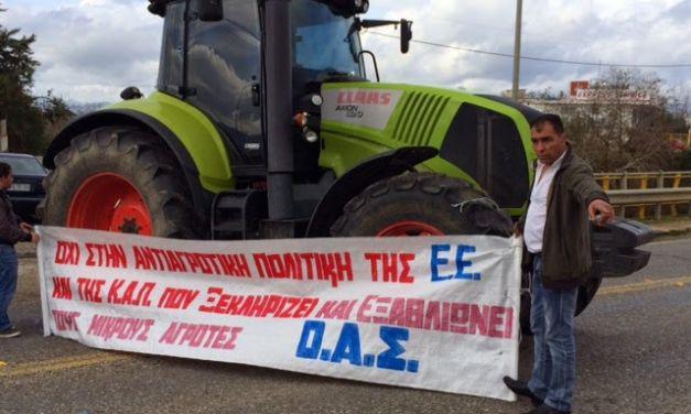 Η ΟΑΣ Αιτ/νίας καλεί στην απεργιακή συγκέντρωση την Πέμπτη 14 Δεκεμβρίου