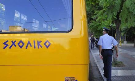 Αιτ/νία-Εντείνονται οι έλεγχοι της τροχαίας στα σχολικά λεωφορεία
