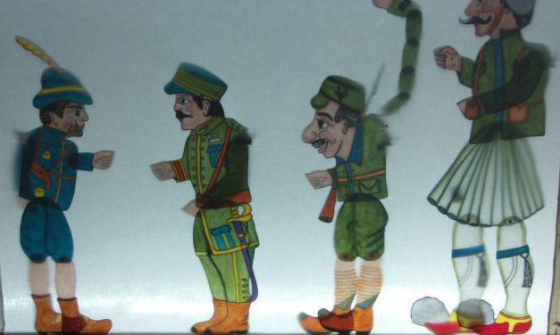 Ο Καραγκιόζης στον πόλεμο του ΄40 στην αίθουσα «Φαντασία» στο Αγρίνιο