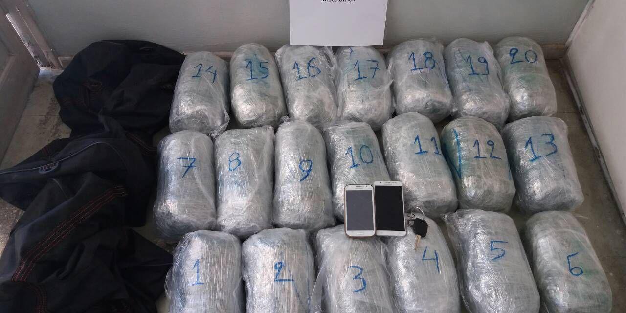 Συνελήφθησαν δύο διακινητές ναρκωτικών στο Αγγελόκαστρο