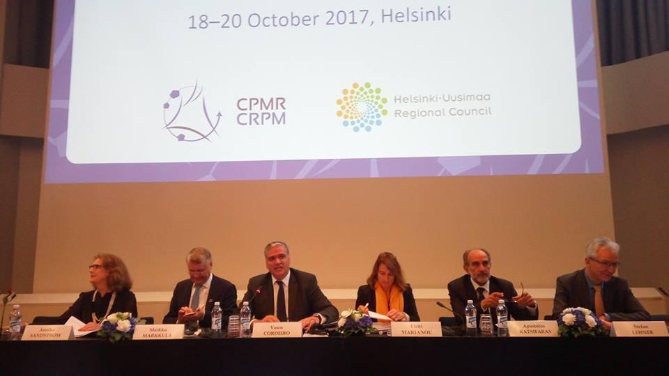 Ομιλία του Απ. Κατσιφάρα στο Ελσίνκι για το «Μέλλον της Ευρώπης»