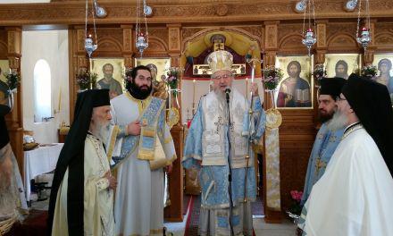 Εγκαίνια Ιερού Ναού Ευαγγελιστού Ιωάννου του Θεολόγου στον Αβαρίκο Τριχωνίδος(φωτο)