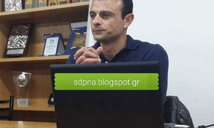 Ο Γ. Κωνσταντίνου δίδαξε σε συγκέντρωση των διαιτητών της ΕΠΣ Αιτωλοακαρνανίας