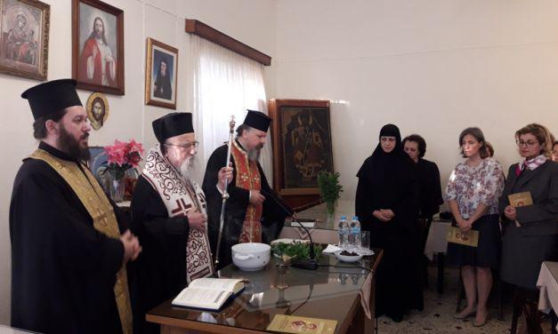 Αγρίνιο-Έναρξη των δραστηριοτήτων της Διακονίας Στηρίξεως Γυναικών-Πλούσιο έργο!(ΒΙΝΤΕΟ-ΦΩΤΟ)
