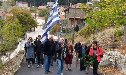 Διαφορετική  και συγκινητική η 28η Οκτωβρίου στα Κρυονέρια Αιτ/νίας- Παρέλασαν οι κάτοικοι του χωριού (φωτο -βιντεο)