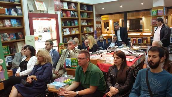 «Οι Φίλοι του Μουσείου Ορεινής Τριχωνίδας»-Με επιτυχία η εκδήλωση στη Στοά Βιβλίου για την Αιτωλ/νία