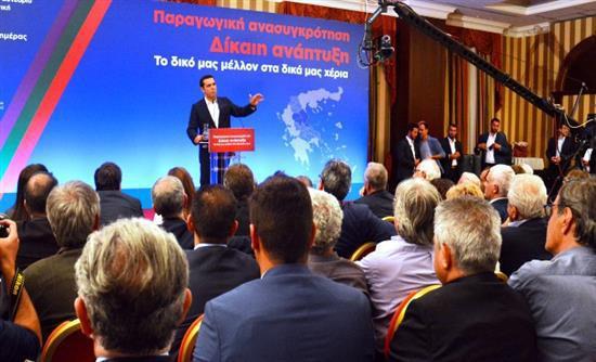 Τσίπρας από Λάρισα :Απόρριψη της εκτροπής του Αχελώου