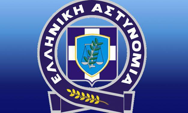 Εορταστικές εκδηλώσεις για την «Ημέρα της Αστυνομίας» στη Δυτική Ελλάδα